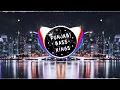 Na Ja *Bass Boosted* (Full Song) | Pav Dharia | Latest Punjabi Songs 2017