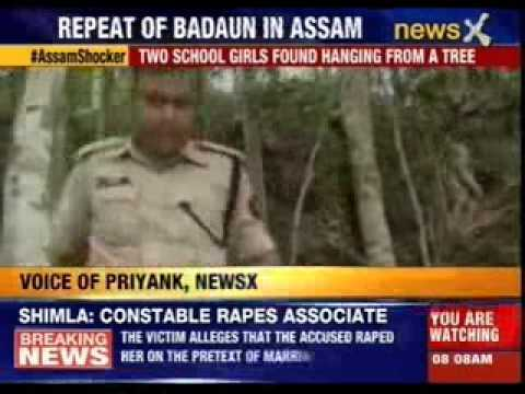 Assam: Two school girls found hanging from a tree