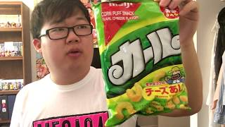 Trying International Snacks (Snack It August 2017)