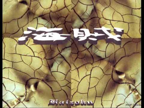 KAIZOKU - Synth Metal