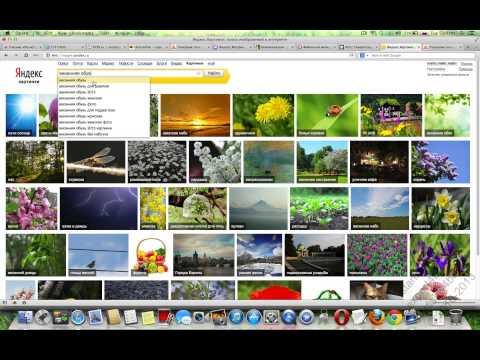 Арбитраж трафика: Advert Link + Sapato, CPA маркетинг