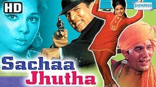 Sachaa Jhutha {HD} - Rajesh Khanna - Mumtaz - Old Hindi Full Movie - (With Eng Subtitles)