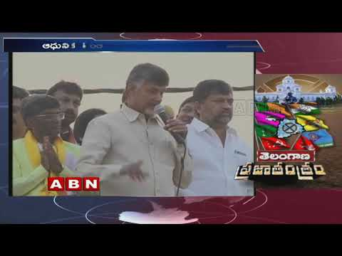 CM Chandrababu Naidu strong counter to KCR | Telangana Elections 2018