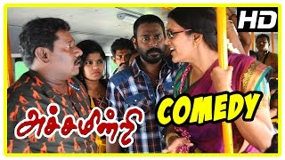 Achamindri Movie | Comedy Scenes | Vijay Vasanth | Samuthirakani | Karunas | Srushti | Devadarshini