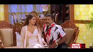 Tamil Comedy Scenes # சோகத்தை மறந்து வயிறு குலுங்க சிரிக்க இந்த காமெடி-யை பாருங்கள் # Funny Scenes