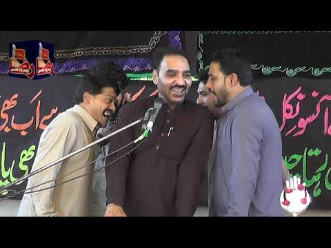 Zakir Ghlam Abbas Sadfi | 30 May 2019 | Lond Pur Gujrat | Raza Production