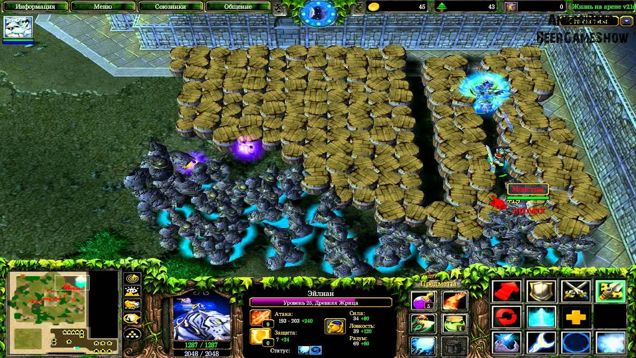 Warcraft 3 жизнь нагишом - e477c