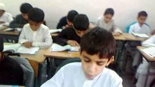 نشيد طلاب مدرسة سعد بن أبي وقاص الصف الخامس