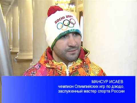 Поздравление от олимпийского чемпиона