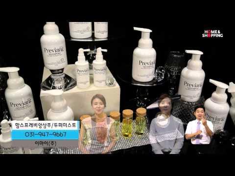 맘스프레비앙 샴푸 및 미스트 소개 동영상