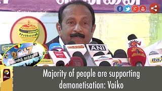 Majority of people are supporting demonetisation: Vaiko