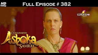 Chakravartin Ashoka Samrat - 15th July 2016 - चक्रवर्तिन अशोक सम्राट - Full Episode (HD)