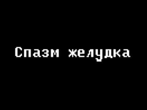 """Группа """"Спазм желудка"""" - Кавер на песню Михаила Круга - Фраер"""
