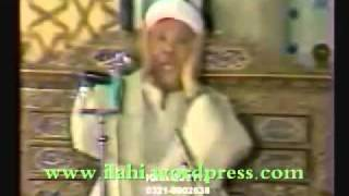 ABDUSSAMED TEK NEFES