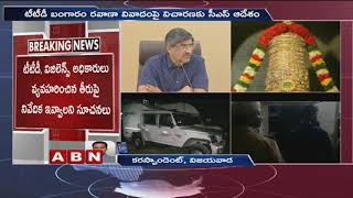 AP CS Passes Orders Over Investigation on the Transportation of TTD Gold