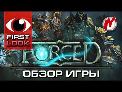 ❶ Forced - Обзор игры. 1080p