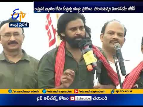 Minister Nara Lokesh Criticize Pawan Kalyan Comments On Govt