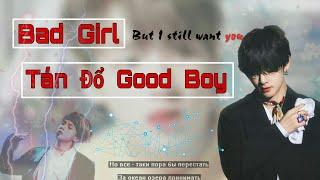 [ OneShort - Vkook ] • Tán Đổ Good Boy • || Muối Vkook