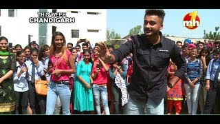 Canteeni Mandeer || Ravneet || Swami Vivekanand Group Of College, Chandigarh || Promo || MH One