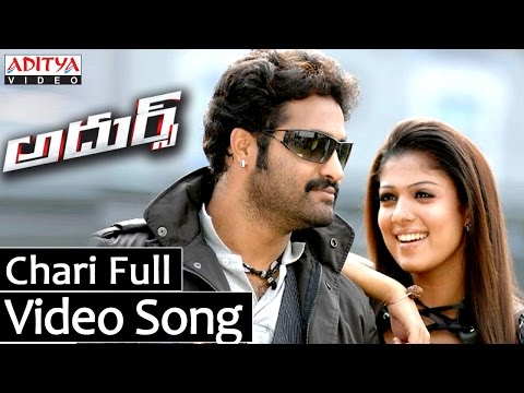 Adhurs Movie Chari Video Song - Jr.ntr, Nayanatara In video