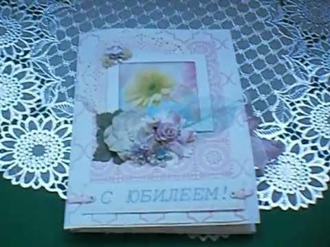 Музыкальная открытка TeleSmile) с юбилеем | Видео - музыкальная открытка бабушке