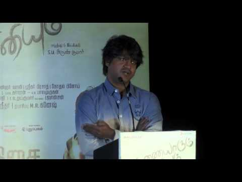 Daniel Balaji in Chithi Daniel Balaji Talks About on
