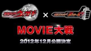 Kamen Rider Wizard & Fourze: Movie War Ultimatum Original Soundtrack
