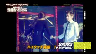K.will JAPAN TOUR ~I Need You~ CM