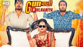 Latest Bollywood Movies 2019 | New Hindi Movie 2019 GUNWALI | New HIndi Movies 2019