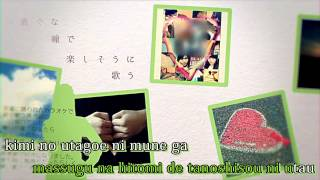 Karaoke On Vocal Kimi O Suki Ni Natta Shunkan 40mp