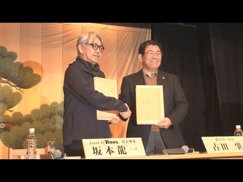 岐阜県とmore treesとの包括的事業連携協定の締結