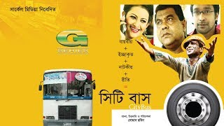 Download City Bus | Drama | Hasan Masood | Sohail Khan | Rashed Mamun Apu | Mukti 3Gp Mp4