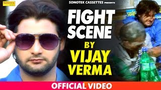 Fight Ka Maza BY Vijay Varma || Fight Scene From Movies || फाइट का मजा