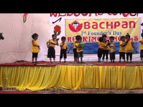 Bachpan School Kashipur - Chandu Ke Chacha (Performed by Nursery...