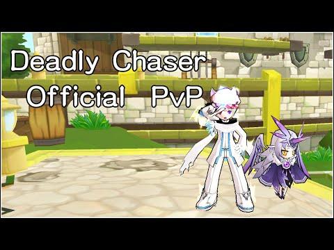 [Elsword KR] Deadly Chaser Official PvP