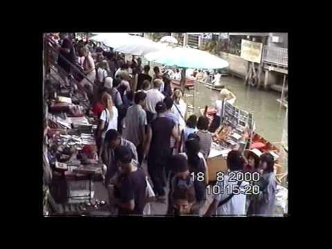 תאילנד 2 בנקוק השוק הצף THAILAND Bangkok the Floating market