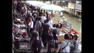 תאילנד 2 בנקוק השוק הצף THAILAND Bangkok the Floating market