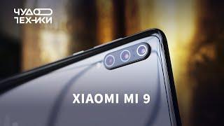 Топовый Xiaomi Mi 9 — большой обзор