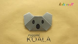 DIY: Origami Koala Face - Easy Kids Craft - Arts & Crafts