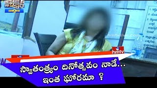 Rape Attempt on Telugu Actress in a Moving Vehicle | Jordar News