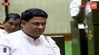 TRS MLA Ganesh Gupta Speech about Telangana Assembly Speaker Pocharam Srinivas Reddy