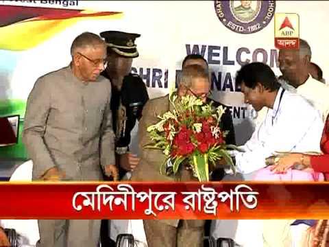 President Pranab Mukherjee's visit to West Midnapur