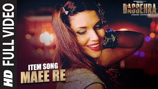 Maee Re Full Video | Dassehra | Neil Nitin Mukesh, Tina Desai | Rekha Bhardwaj |  Madhushree