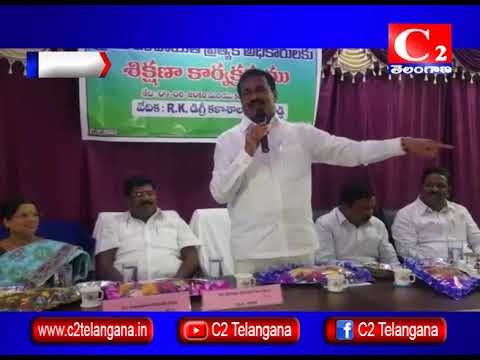 కామారెడ్డి : గ్రామ పంచాయతీ ప్రత్యేక అధికారుల శిక్షణా కార్యక్రమం | 09-08-2018