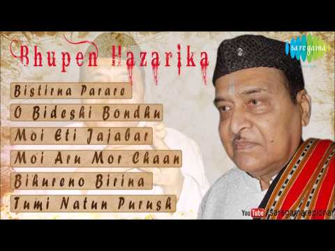Best Of Bhupen Hazarika | Assamese Songs Audio Jukebox video