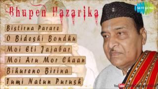 Best of Bhupen Hazarika   Assamese Songs Audio Jukebox