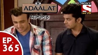 Adaalat - আদালত (Bengali) - Ep 365 – Ek Supehero er Mirtyu (Part-2)