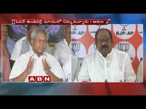 War Of Words Between BJP MLA Akula Satyanarayana And Undavalli Arun Kumar | ABN Telugu