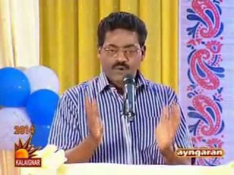Lyoni Newyear Sirappu Pattimandram 2 Of 3 video