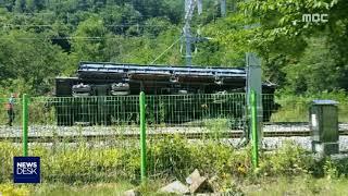 정선 고한역에서 화물열차 1량 탈선